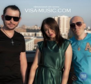VISA feat. DIP Project