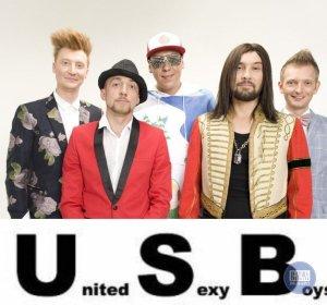 группа USB